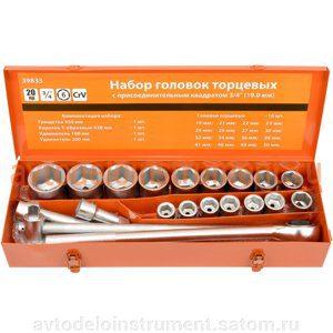 nabor-golovok-3-4-19-50mm-20-predm-avtodelo-39833_bec3f78d6471e35_300x300_1