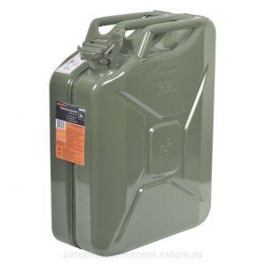 Канистра 20 литров для ГСМ стальная усиленная