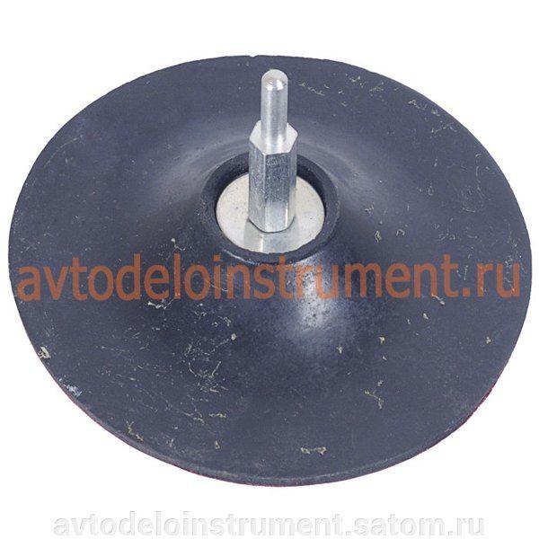 Насадка для дрели цельнорезиновая с липучкой D-125мм (10000 об/мин)