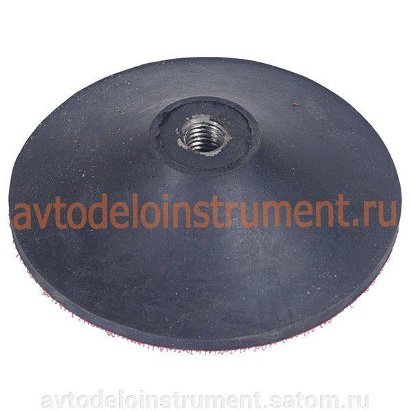 Насадка для УШМ цельнорезиновая с липучкой D-125мм (10000 об/мин)