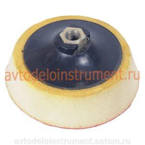 Насадля для УШМ мягкая подошва с липучкой D-125*30мм (ПРОФИ 3м ДО 4500об/мин)