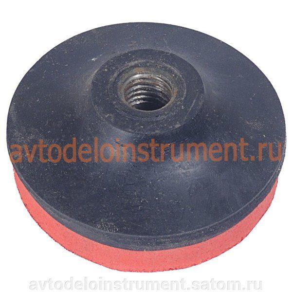 Насадка для УШМ мягкая подошва с липучкой D-125мм (8000 об/мин)