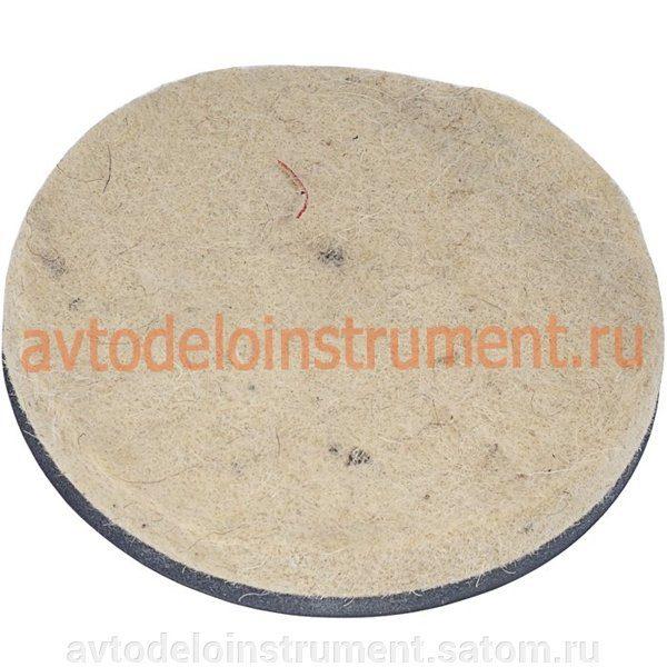 Насадка для УШМ с тонкошерстным войлоком D-125*10мм (8000 об/мин)