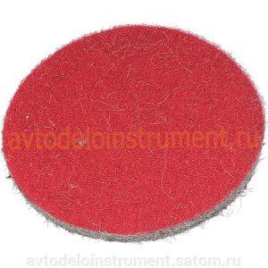 Насадка-круг войлочный полугрубошерстный с липучкой D-125*10мм (К-Т 2шт)