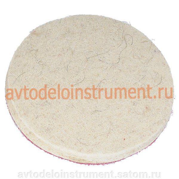 Насадка-круг войлочный с липучкой D-125*10мм (К-Т 2шт)