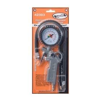 Пистолет для накачки шин с манометром 10 атмосфер